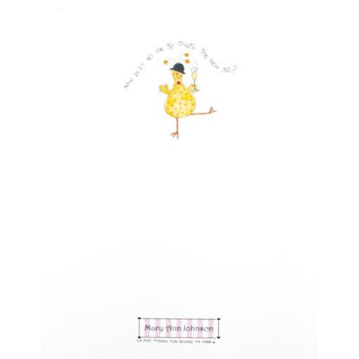 back of Happy Birthday Chickadee! card